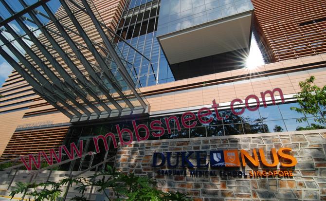 Duke-NUS Medical School, Singapore – MBBS Admission Process 2019