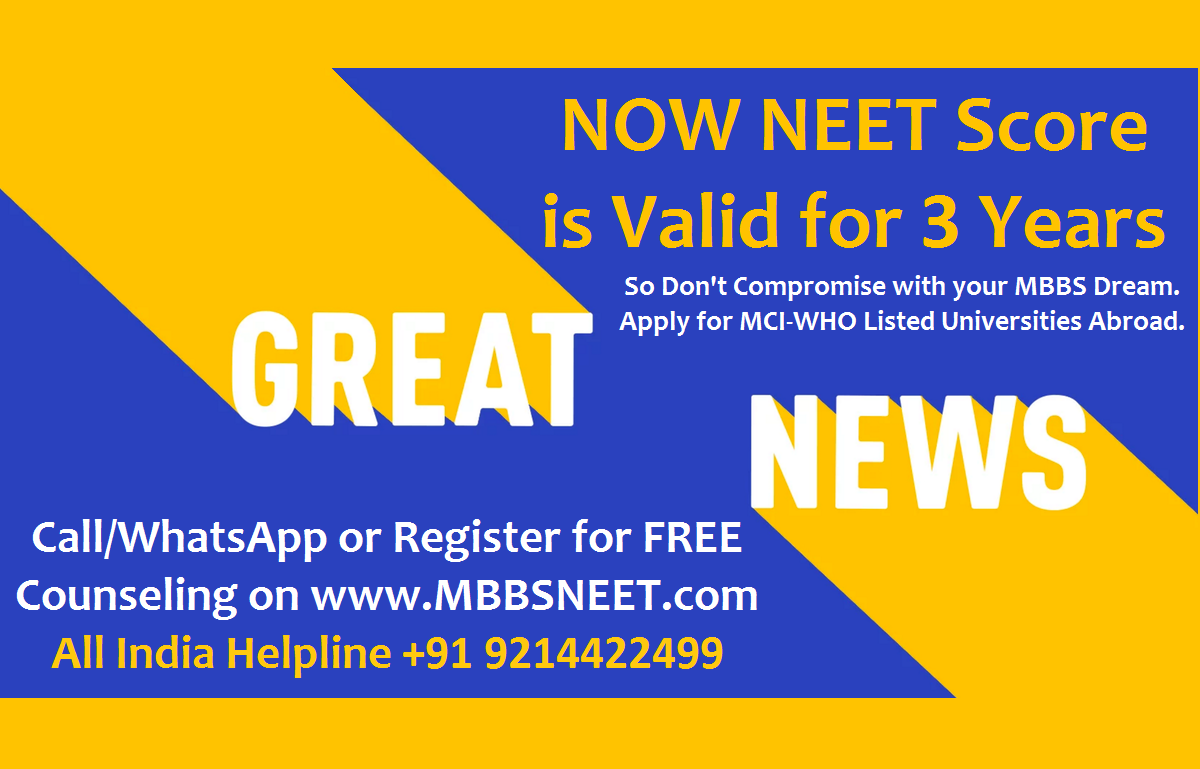 Now NEET Scores is valid for 3 years – MBBS Admission